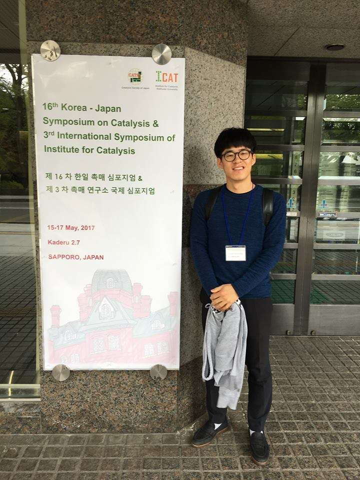 2017  5 The 16th Korea Japan Symposium on Catalysis (Sapporo